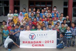 Zakat Foundation of America - 2012 Ramadan
